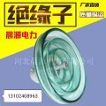 防污型玻璃绝缘子LXHY-70/100/120