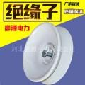 防污型陶瓷绝缘子XWP-70/100/120
