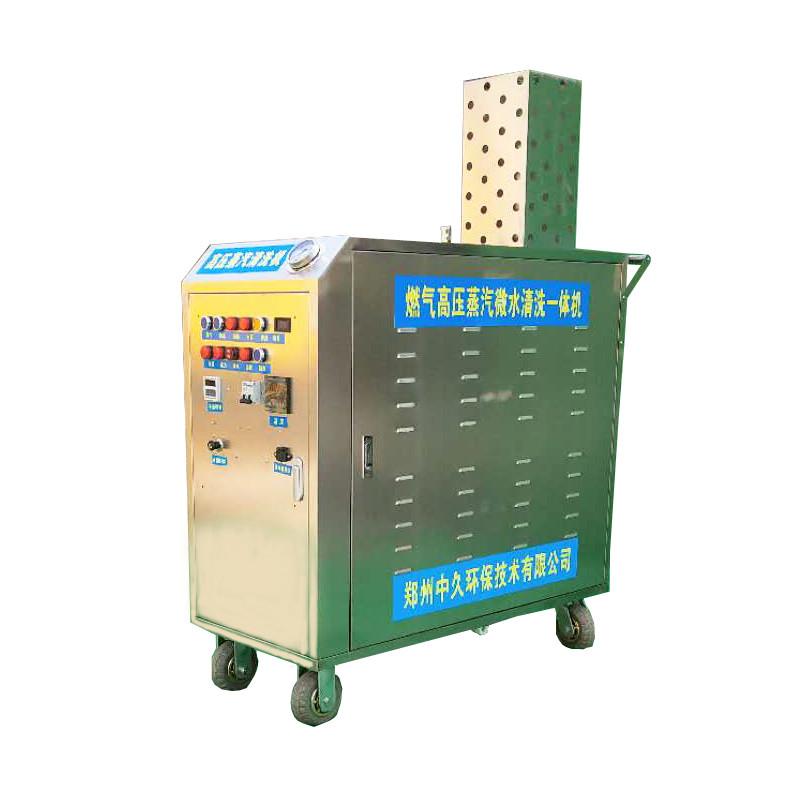 移动蒸汽洗车机厂家现货 高压蒸汽洗车机多少钱一台