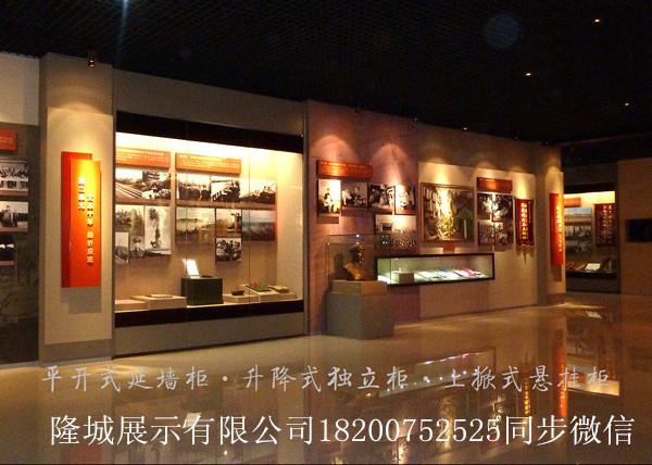 博物馆展示柜生产厂家