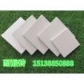 河南耐酸砖,郑州市耐酸瓷砖使用说明