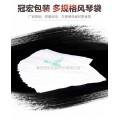 青岛厂家直供折边风琴袋透明塑料包装内膜纸箱内衬