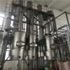 化工设备拆除回收整厂设备处理