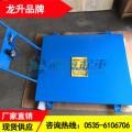 气垫平板手推车LHQZ-C8型现货 质保24个月