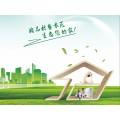 今日推荐:关于中国板材十大品牌的介绍?