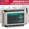 手机APP 电气火灾监控探测器DTU 智慧用电消防安监云平台