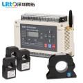 智慧用电安全火灾监控系统三相剩余电流电压智慧用电监控探测器