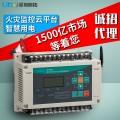 消防设备电源状态监控器电压187-256VDC24消防电流压