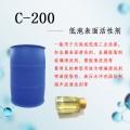 低泡除油原料 C-200  低泡喷淋清洗