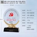 优秀共产党员奖牌,七一党建活动纪念品,党务工作者纪念牌