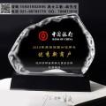 金融公司活动纪念牌,银行优秀商户奖牌,无锡水晶奖牌定制
