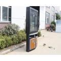 户外太阳能广告垃圾箱 环卫广告果皮箱定制厂家