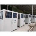 广西工业冷冻机|广西冰水机厂家