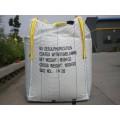 天威喷码吨袋手持喷码机便携喷码蛇皮袋打码机包装袋大字符喷码机