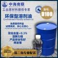 D65環保溶劑油多少錢一噸溶劑油報價