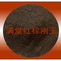 棕刚玉产品的介绍