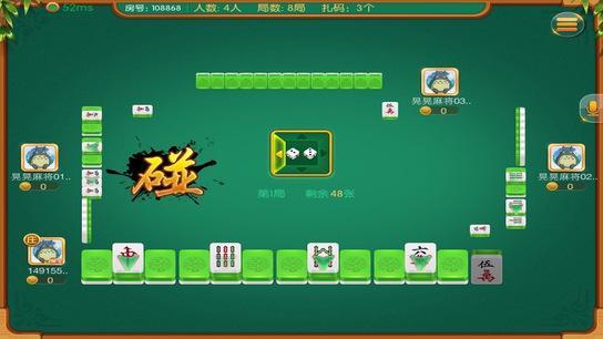 斗趣棋牌作弊器辅助软件通用版-下载安装作弊外挂软件