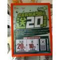 广州公交看板广告公司,广州公交车看板媒体公司