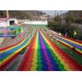 大型源头滑道厂家生产的场地游艺设备彩虹滑道