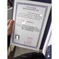 著急辦上海全網SP許可應該怎么做