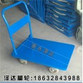 加厚钢板固定把活动把平板手推车货物专用搬运车厂家定制