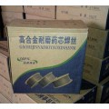 YD968高铬耐磨合金焊丝