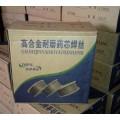 对辊专用耐磨堆焊焊条/对辊破碎机耐磨焊丝