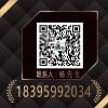 中国十大美缝品牌排名