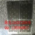 挤出机过滤器网板,塑料颗粒机过滤器网板,顺峰网板加工