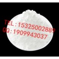 催化載體用納米氫氧化鋁