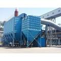 马鞍山钢厂除尘器生产厂家