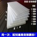 贵州珍珠棉供应贵州EPE珍珠棉