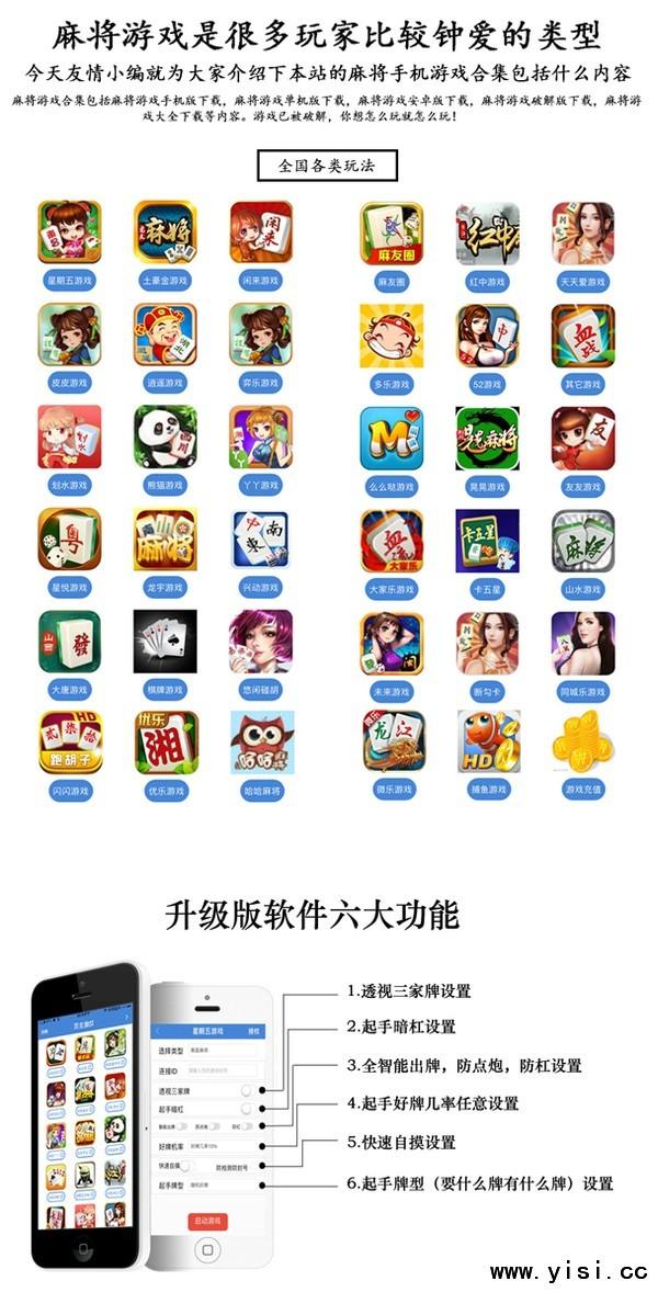http://img1.a.chinanb.org/201904/15/22/22-46-09-56-1039142.jpg