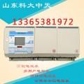 DF型多用戶智能電表集中式電能表單用戶電能表