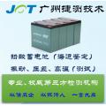 手机锂电池、UN38.3测试,运输鉴定证书办理