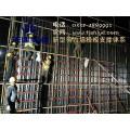 q235剪力墙模板支撑钢结构