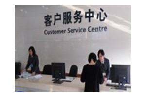 欢迎进入—宁波新飞空调不制冷(全国新飞维修总部+热线