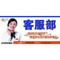 欢迎进入—宁波TCL空调不制冷(全国TCL维修总部+热线0
