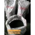降阻剂适用于石油输送管道及油气罐