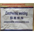 放热焊接焊粉的使用方法