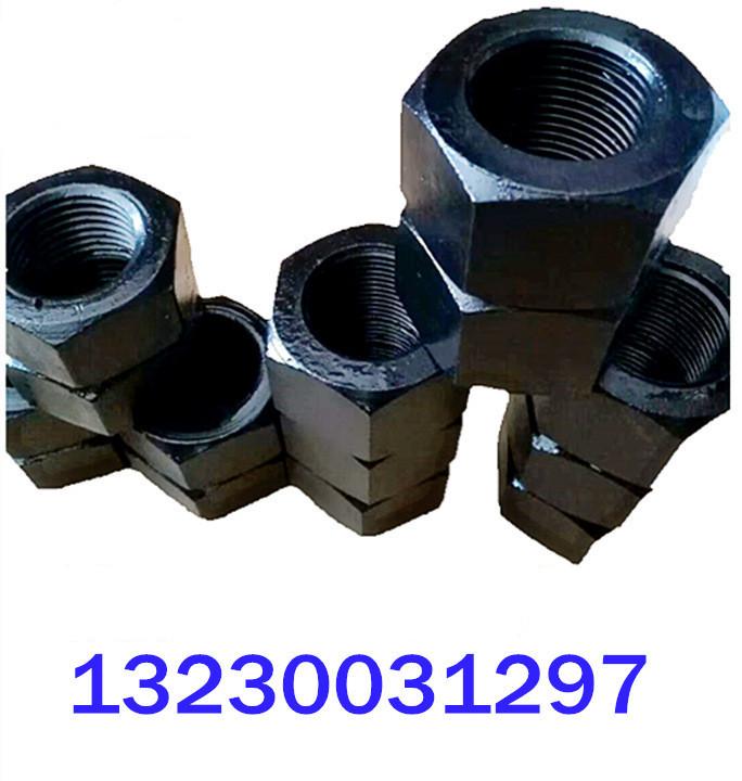 厂家直销 螺丝 螺栓 法兰螺栓 可定做异形件 各种型号