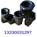 厂家直销 螺丝 螺栓 法兰螺栓 可定做异形件 各种型号0