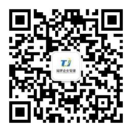洛阳工程施工资质代办 南阳电监会资质办理