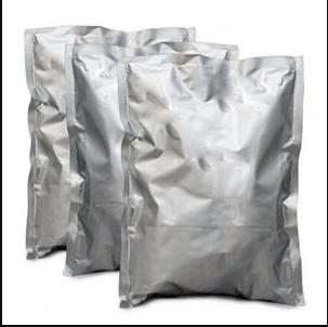 沃轩供应磷霉素钠原料|磷霉素钠生产厂家