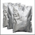沃轩供应磷霉素钠原料|磷霉素钠生产厂家0
