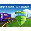 從武漢到莆田l物流公司直達%2019歡迎您