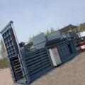 廢舊金屬壓塊機 舊紙箱廢紙打包機 臥式液壓門廢紙箱打包機