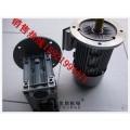 高精度RV涡轮涡杆减速机,伺服涡轮涡杆减速机