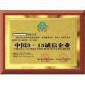 吉林申請辦理中國著名品牌