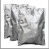 沃轩供应阿奇霉素 原料阿奇霉素生产厂家